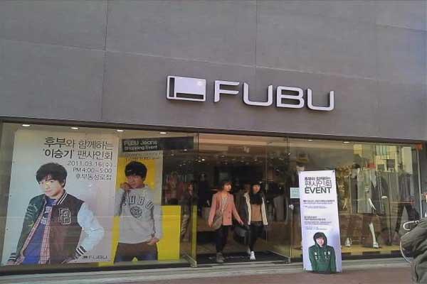 Fubu clothing stores. Online clothing stores